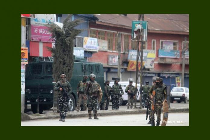 nykdaily-arushisana-crpf-attack-terrorist-militant-kashmir