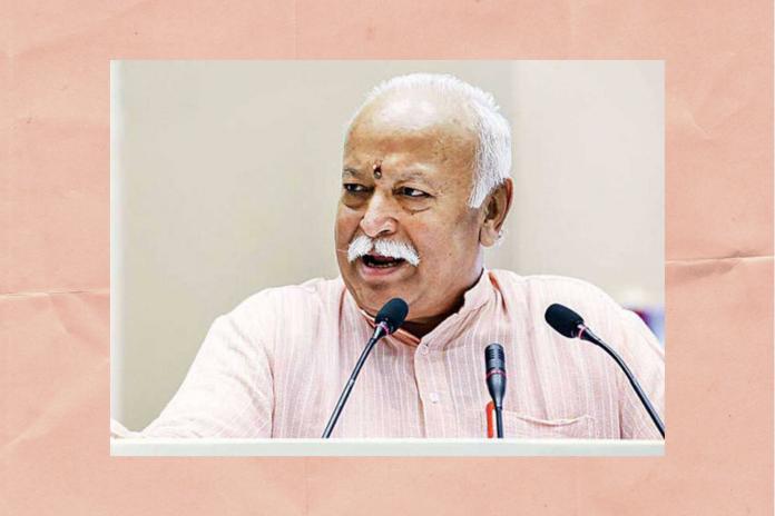 mohan-bhagwat-nykdaily-arushisana-rss-swadeshi