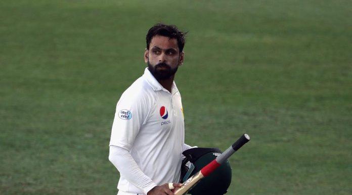 Mohammad Hafeez Pakistan Cricket team