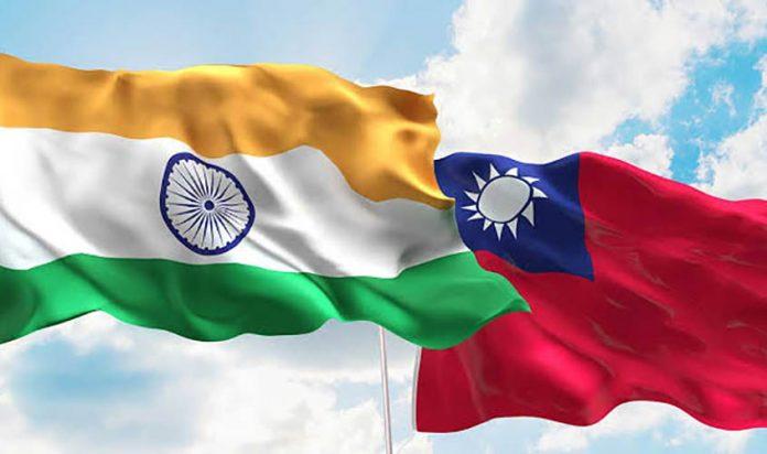 India Taiwan Flag